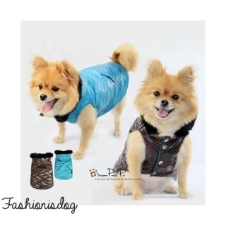 Doudoune Pretty Pet Extreme Reversible Vest